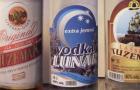 alkohol-e2ab34670026ab65fdd6d4fb4a22e26dee11684c